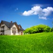 Stockfoto: Your New House