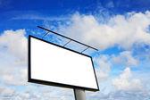 Outdoor advertising — Stock Photo