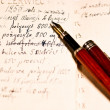 Pen old — Stock Photo #2754627