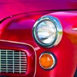 Car — Stock Photo #3321584