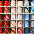 Royalty-Free Stock Photo: Ties