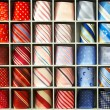 Stock Photo: Ties