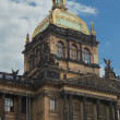 Stock Photo: National museum in Prague