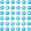 Royalty-Free Stock Vector Image: Universal icons - blue edition