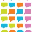 Stock Vector: Hard designed speech bubbles