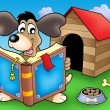 Dog with book in front of kennel — Stock Photo