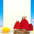 Stock Photo: Frame with Chinese ship