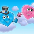 Royalty-Free Stock Photo: Two wedding hearts on sky