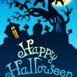 Happy Halloween sign with tree — Stock Photo