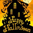 Royalty-Free Stock Vector Image: Mill with Happy Halloween sign 2
