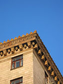 Design elements, yellow building — Stock Photo