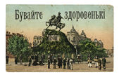 Vintage kyiv photo, Khmelnitsky monument, outdoor. — Stok fotoğraf