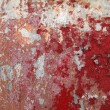 Old red wall — Stock Photo