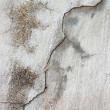 Royalty-Free Stock Photo: Cracked  wall
