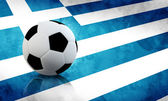 Greece Soccer — Stock Photo