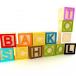 Back to school - wooden blocks letters — Stock Photo #3778592