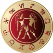 Horoscope Gemini — Stockvektor #2794014