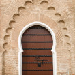 Very old wooden door of Morocco — Stock Photo #3060508