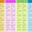 Royalty-Free Stock Vectorielle: Calendar 2010, 2011, 2012, 2013