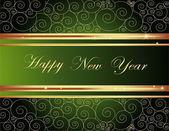 新年快乐背景 — 图库矢量图片
