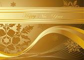 Happy New Year — Vetorial Stock