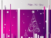 Happy New Year collection — Stock Vector