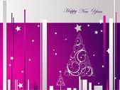 Gott nytt år samling — Stockvektor
