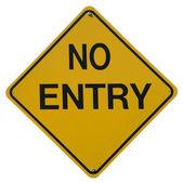 No Entry — Stock Photo