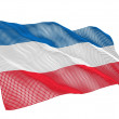 Holland nanotechnological flag — Stock Photo #2781394