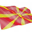 Macedonia nanotechnological flag — Stock Photo