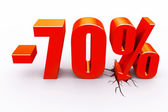 70 percent discount — Stock Photo
