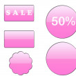 Set of pink sale icons — Stock Photo