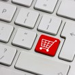 Stock Photo: Retail shopping button