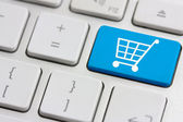Detaljhandeln eller shopping cart ikon — Stockfoto