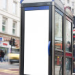 ������, ������: Phonebox advertising space