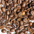 Grains of coffee. - Stock Photo