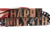 Happy July 4th — Stock Photo