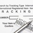 Stock Photo: Tracking number