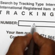 Tracking number — Stock Photo #2816469