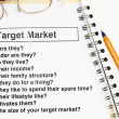 Target Market - Stock Photo