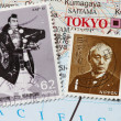 Japanese stamp - Stock Photo