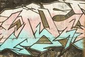 Expresión de grafitti — Foto de Stock