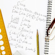 Integral calculus — Stock Photo