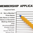 Stock Photo: Membership application form