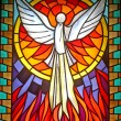 Holy Spirit — Stock Photo #2696999