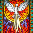 Holy Spirit - Stock Photo
