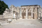 Capernaum — Stock Photo
