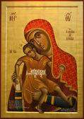 Virgin of the Holy Monastery of Kykkos — Stock Photo