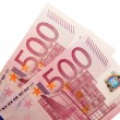 Stock Photo: Two five hundred euro banknotes