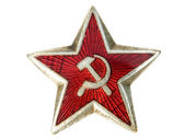 Communist star — Stock Photo